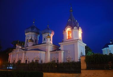 Flights from Wichita to Chisinau